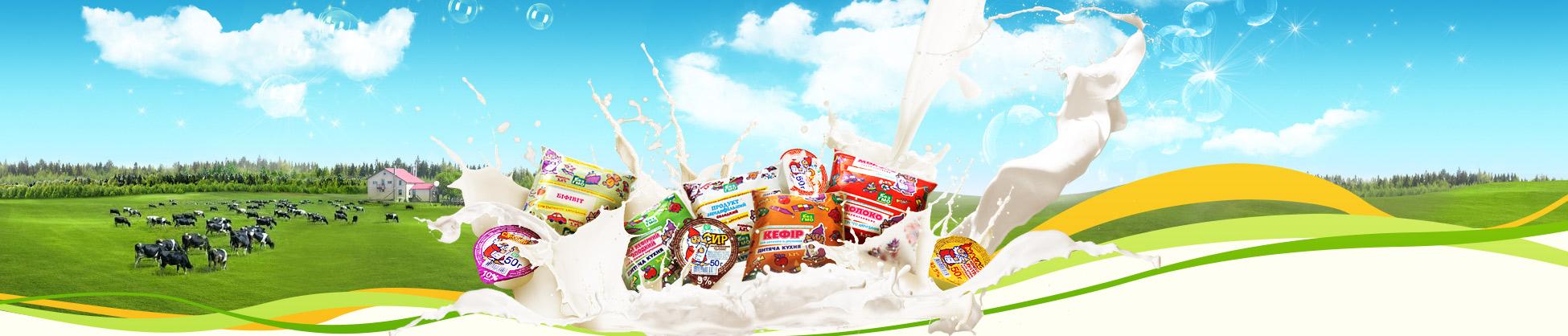 http://milkfactory.com.ua/img/top-index.jpg