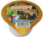 """Йогурт с фруктовым наполнителем """"Облепиха"""". 3,2% жирности"""
