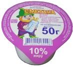 Молочная кухня Сметана 10% жирности - продукт прикорма для детей от 8 месяцев