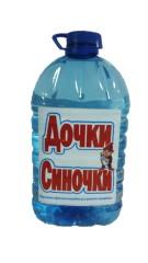 Вода питьевая обработанная негазированная для детского питания &
